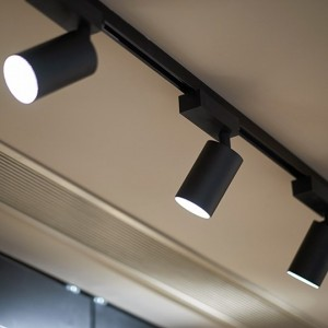 UT SPOT TRACK D57, Flos Arquitectural